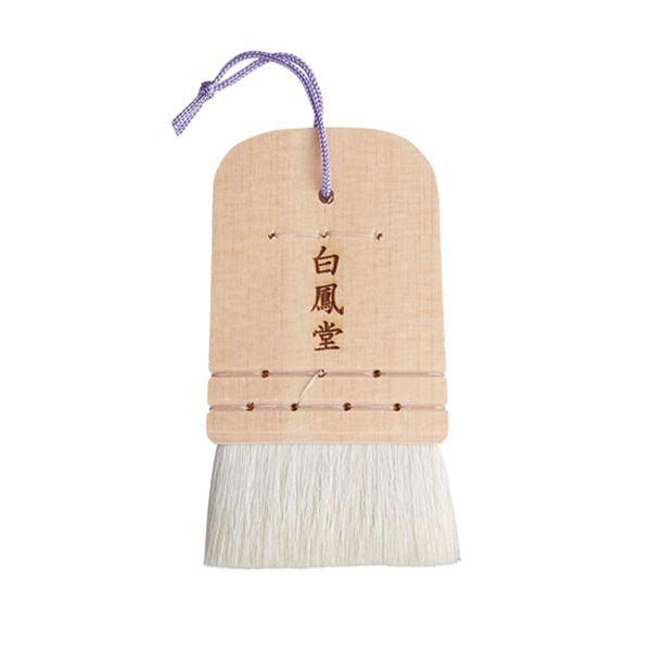 japanese makeup brush