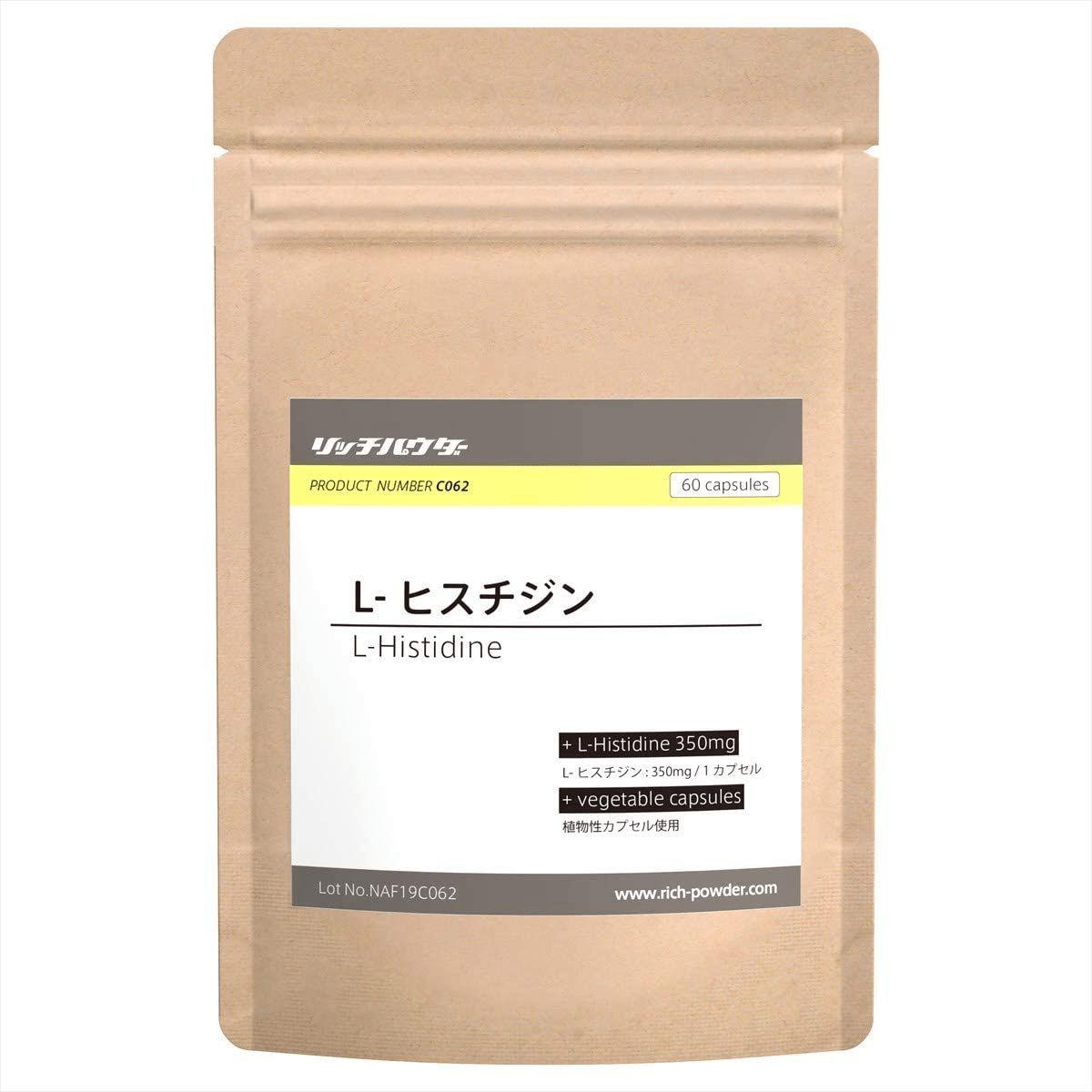 L-гистидин и витамин В6 Rich Powder L-histidine