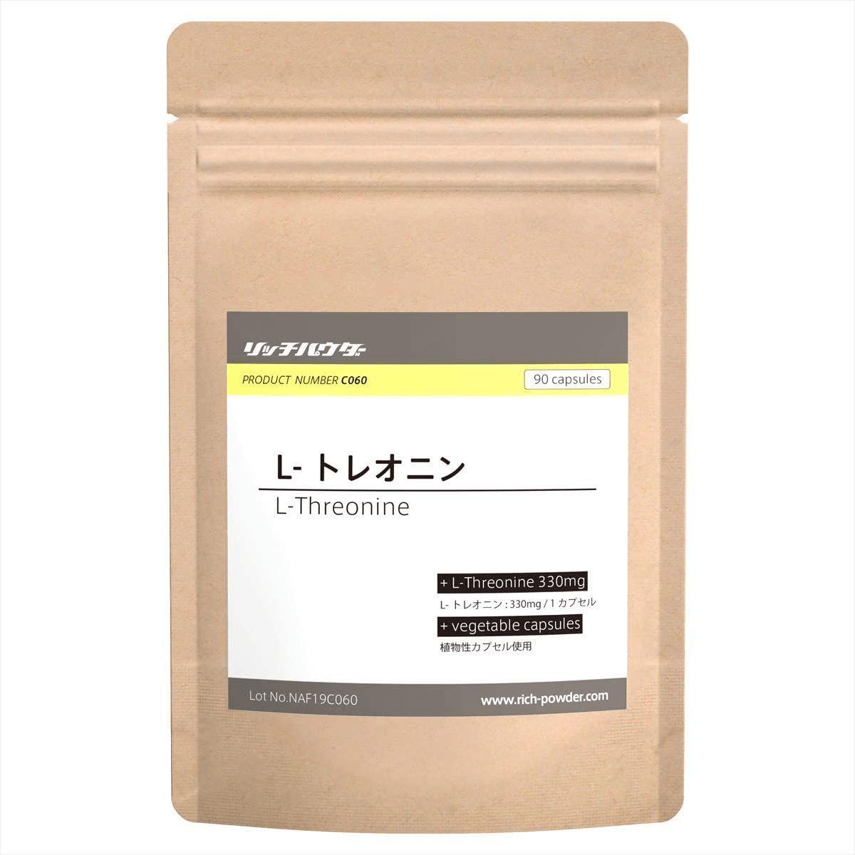 L-треонин и витамин B6 Rich Powder L-threonine
