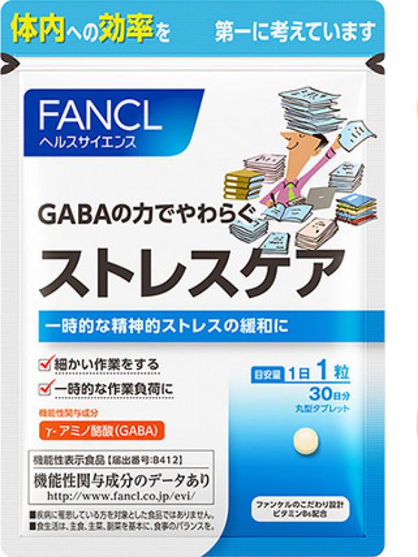 Гамма - аминомасляная кислота GABA Fancl против стресса и тревоги