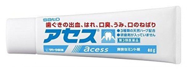 Зубная паста Sato Acess от гингивита