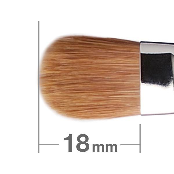 Кисть для теней HAKUHODO Eye Shadow Brush Round & Flat 220
