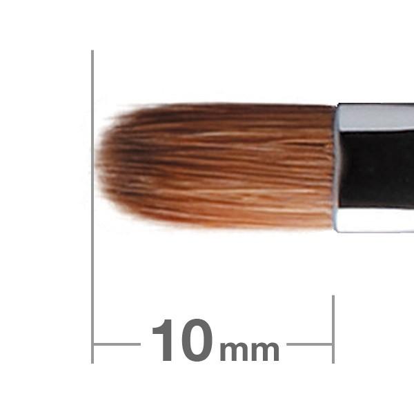 Кисть для губ HAKUHODO Retractable Cover Lip Brush Round & Flat