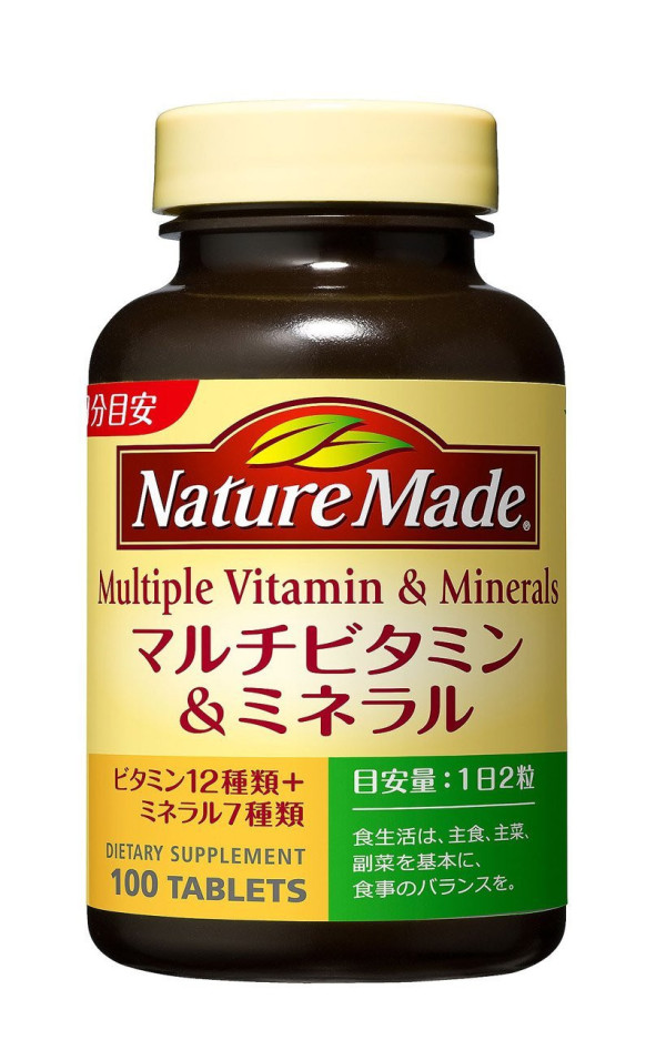 Комплекс витаминов и минералов Nature Made Multiple Vitamin& Mineral