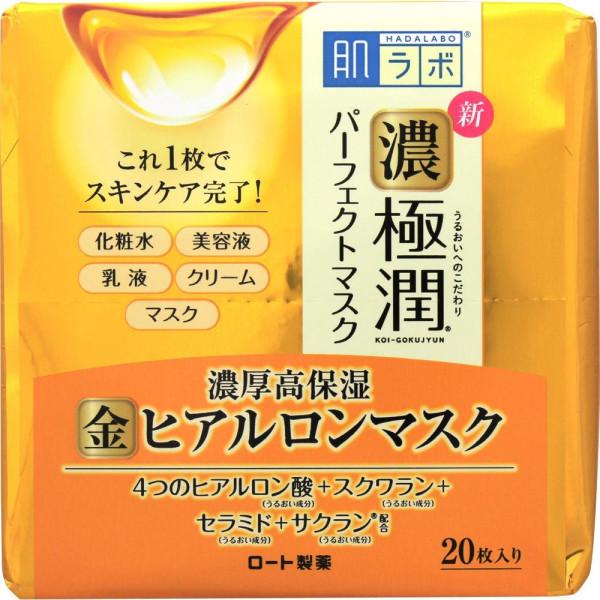 Увлажняющие маски Rohto Hada labo Gold Perfect Face Mask Gokujun Concentrated Moisturizing