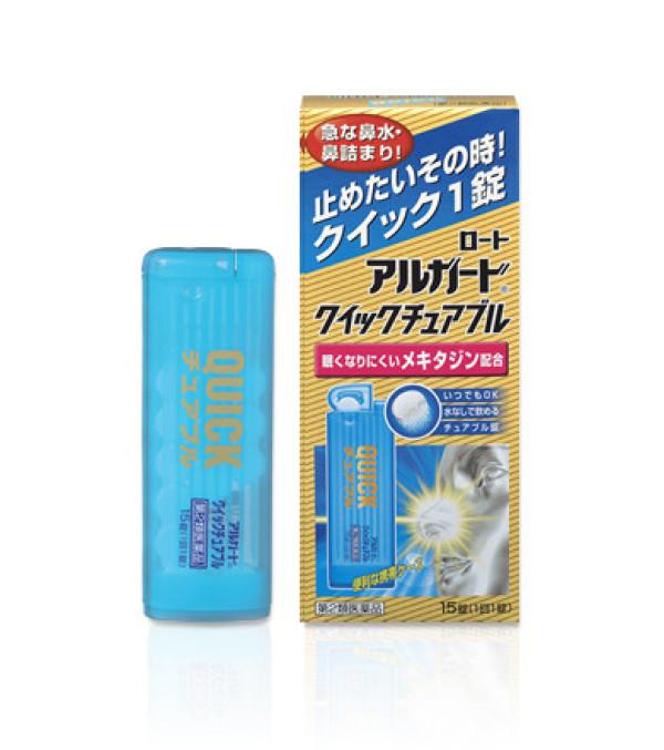 Лекарство против аллергического ринита Rohto Alguard Quick Chewable