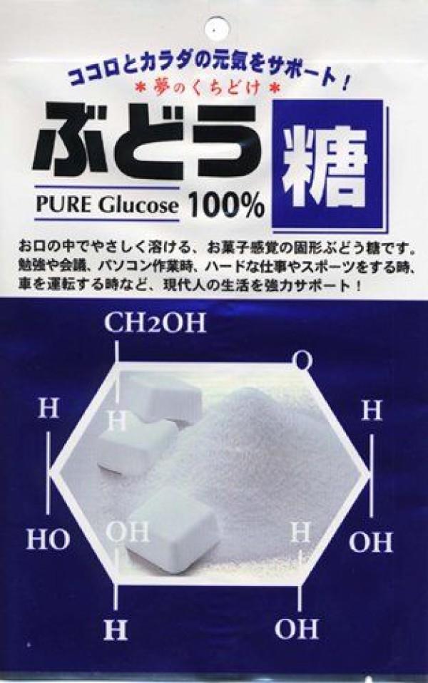 Чистая глюкоза в таблетках Grape Sugar Pure Glucose 100%