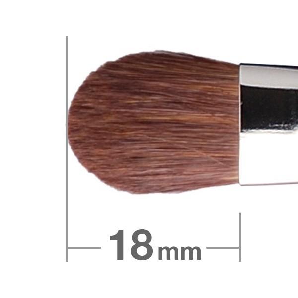 Кисть для теней HAKUHODO Eye Shadow Brush Round & Flat 221