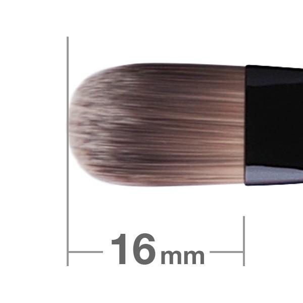 Кисть для консилера HAKUHODO Concealer Brush Round & Flat G540