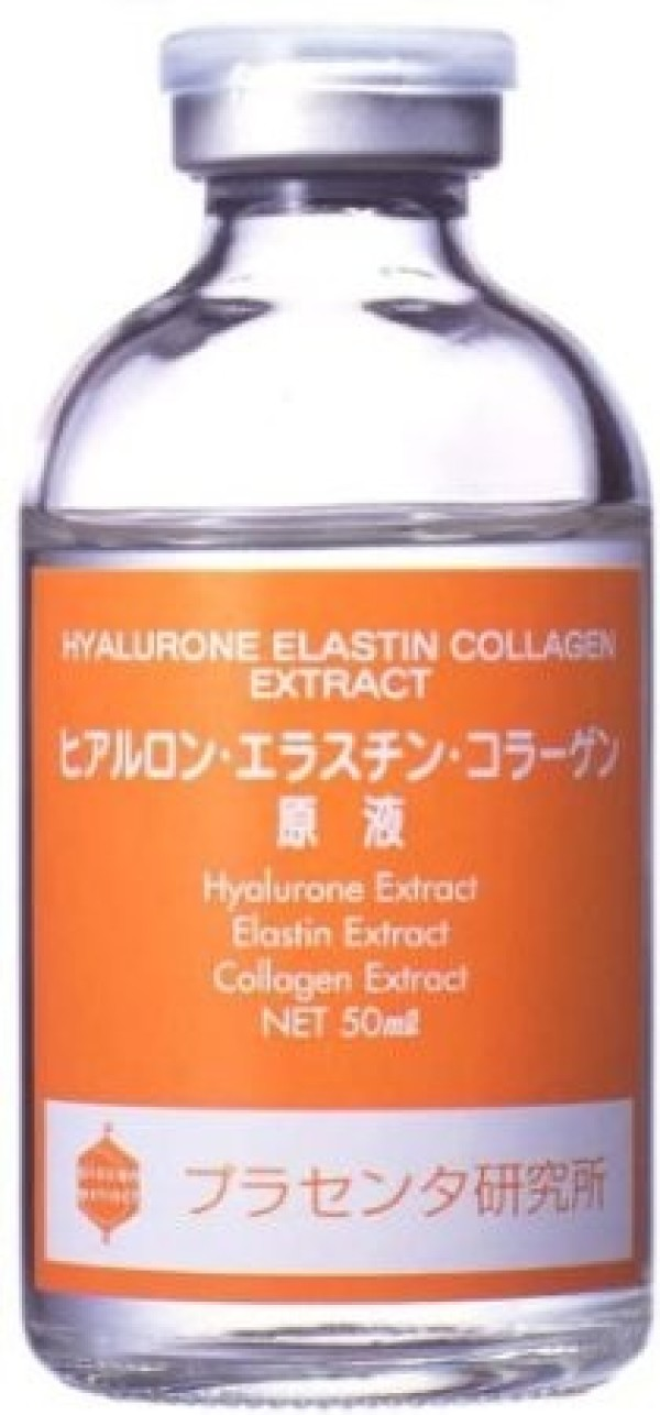 Экстракт гиалурона, эластина и коллагена Bb Laboratories Hyalurone Elastin Collagen Extract  50 мл