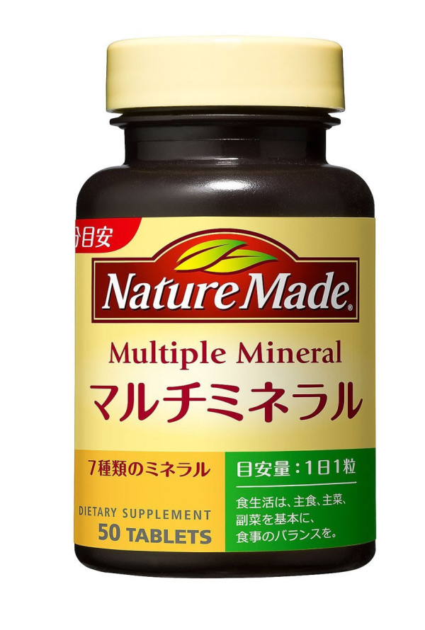 Минеральный комплекс Nature Made Multiple Mineral