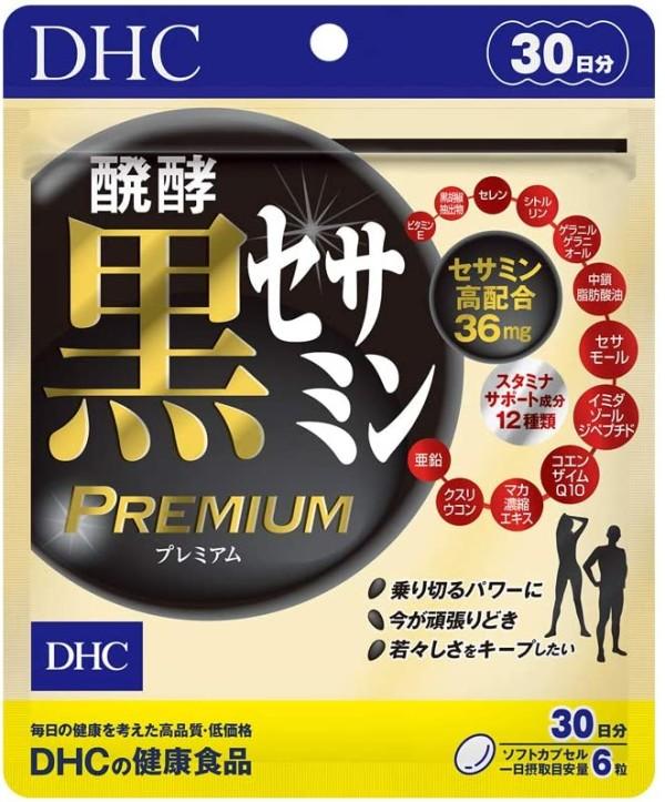Ферментированный чёрный сезамин премиум DHC для продления молодости
