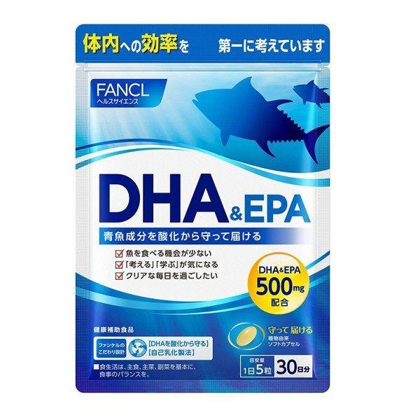 Омега-3 (DHA+EPA) FANCL