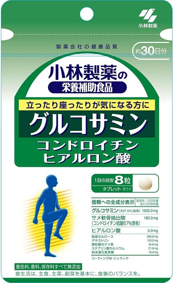 Комплекс для суставов Kobayashi Pharmaceutical Glucosamine+Chondroitin+Hyaluronic Acid