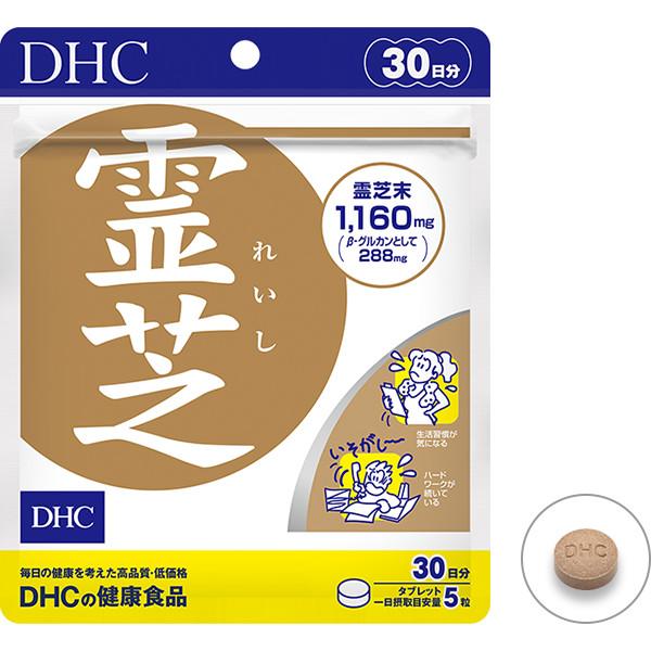 Экстракт гриба Рейши DHC