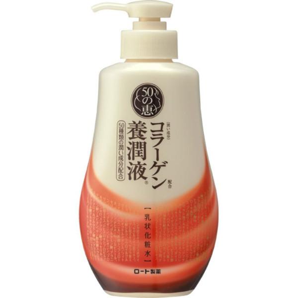Увлажняющее молочко Rohto 50 Megumi Milk