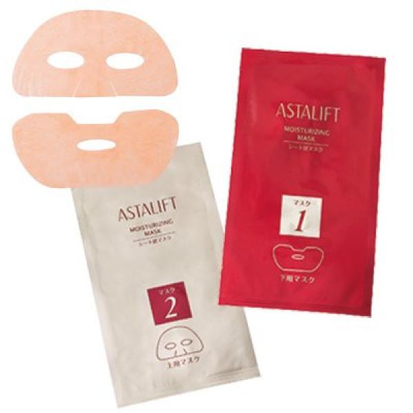 Увлажняющая маска для лица Astalift