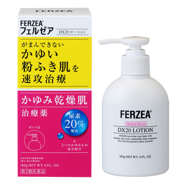 Лосьон для глубокого увлажнения кожи Lion Ferzea DX20 Lotion