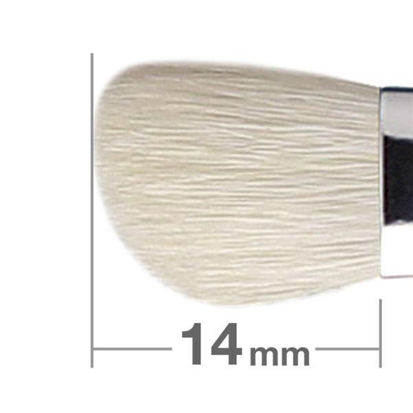 Кисть для теней HAKUHODO Eye Shadow Brush Angled 238