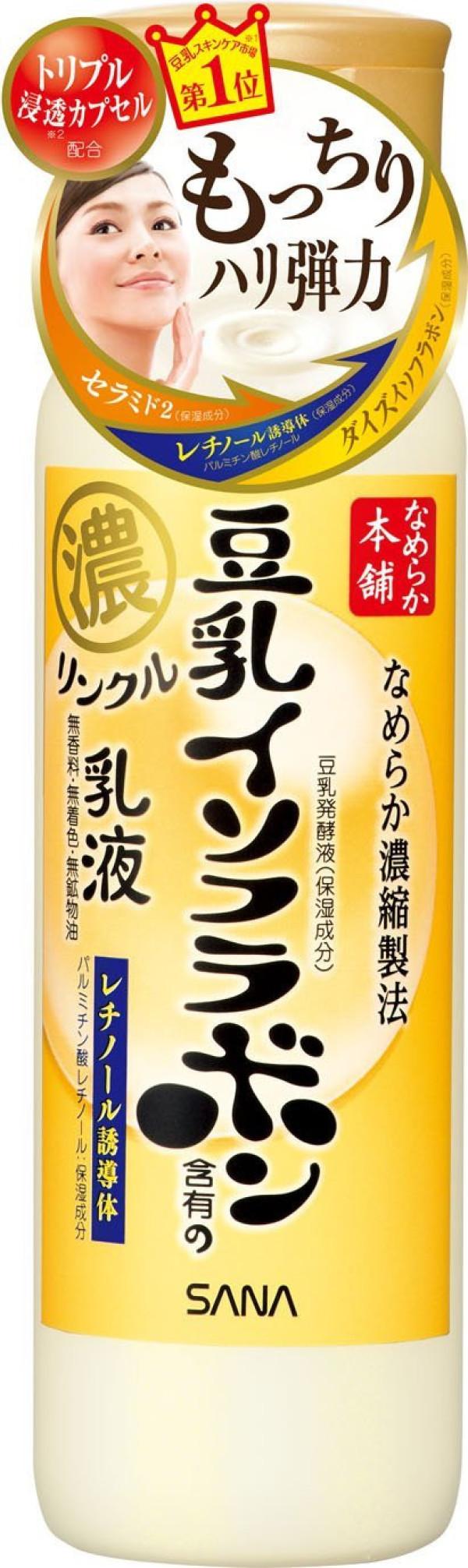 Увлажняющее и подтягивающее молочко Sana Namerako Honpo Wrinkle Milk