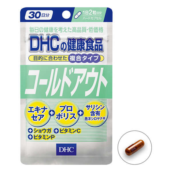 Комплекс для профилактики простуды DHC Cold Out