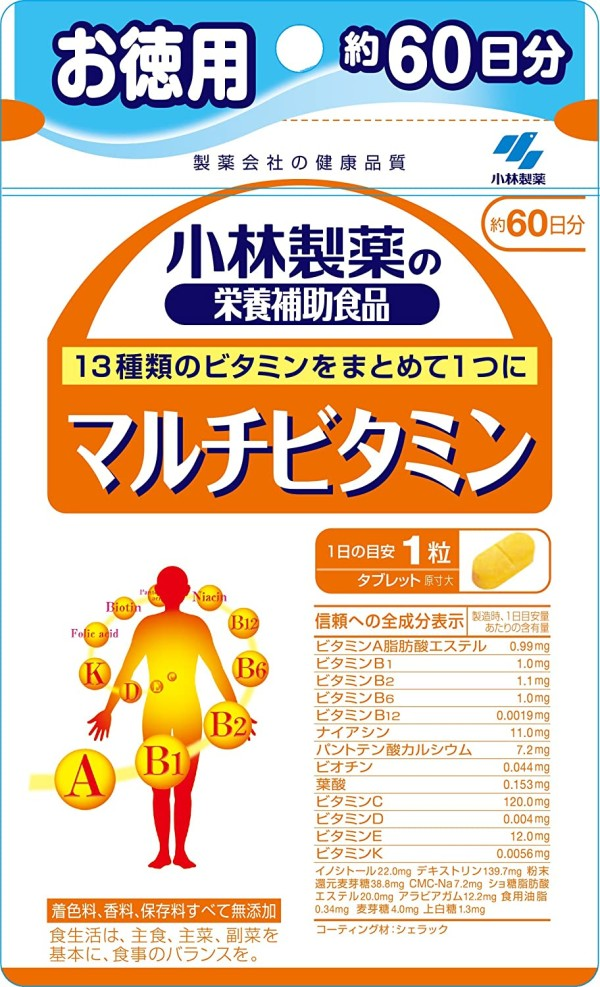 Мультивитамины Kobayashi Pharmaceutical Multivitamin