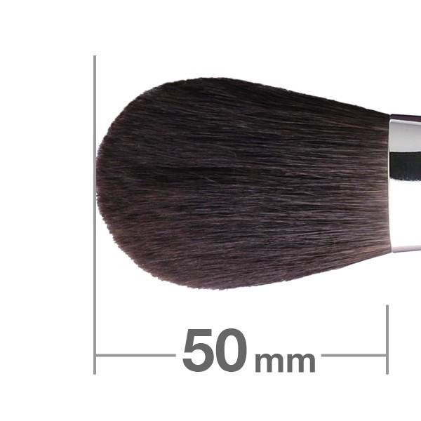 Кисть для пудры HAKUHODO Powder Brush Round & Flat K002