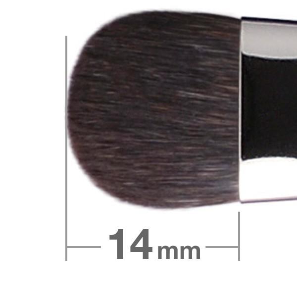 Кисть для теней HAKUHODO Eye Shadow Brush Round & Flat B532