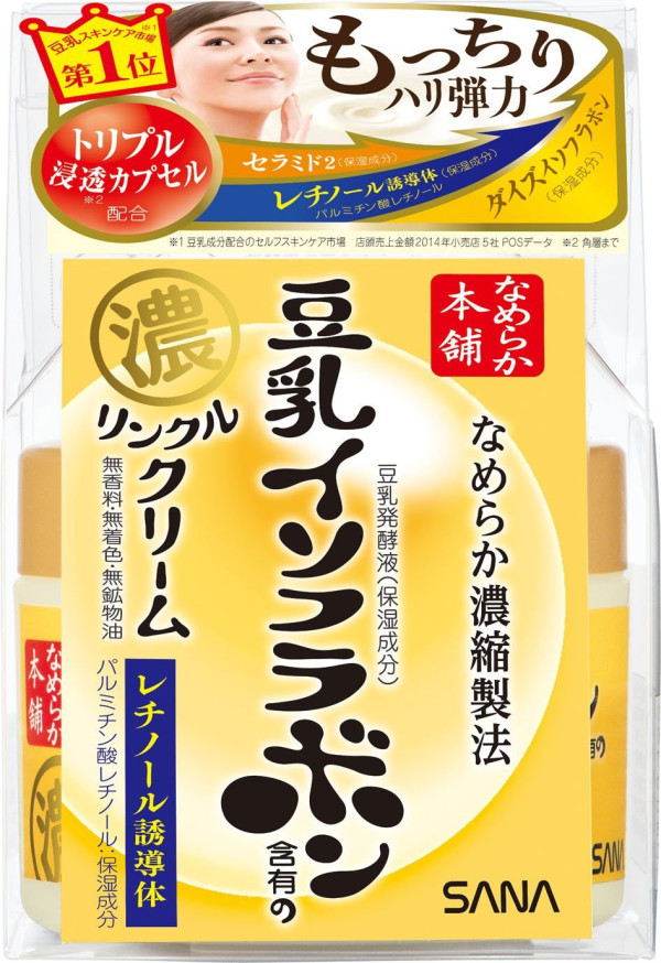 Увлажняющий и подтягивающий крем Sana Namerako Honpo Wrinkle Cream