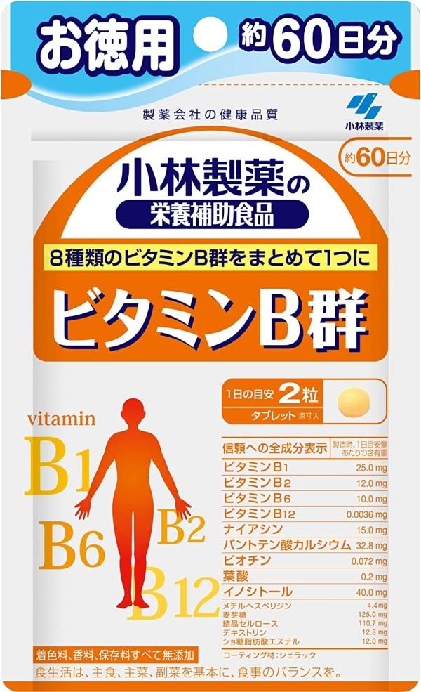 Витаминный комплекс Kobayashi B-Complex на 60 дней