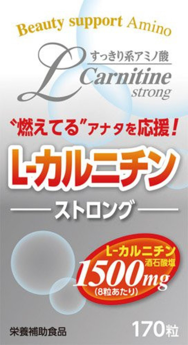 L-Carnitine Strong Beauty Support Amino