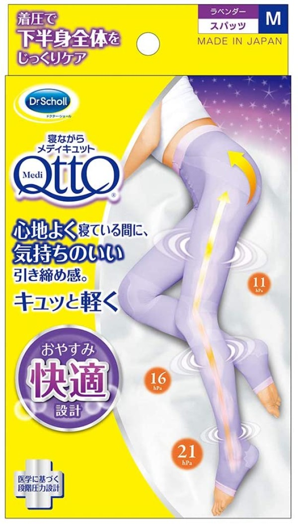 Компрессионные колготки для сна Dr.Scholl MediQtto Leggings While Sleeping