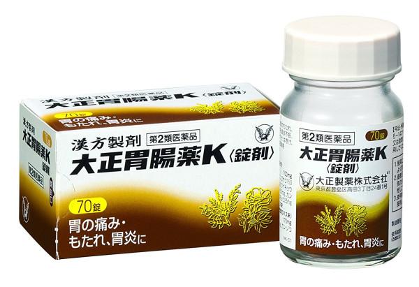 Желудочно-кишечный препарат Taisho gastrointestinal drug K fine обезболивающее и антацидное средство