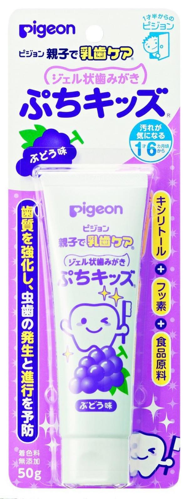 Гель Pigeon для чистки молочных зубов со вкусом клубники