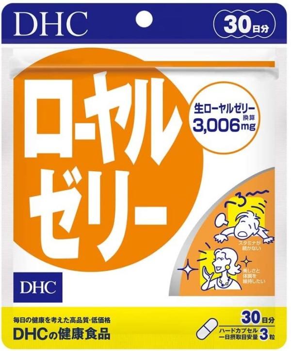 Маточное молочко DHC Royal Jelly