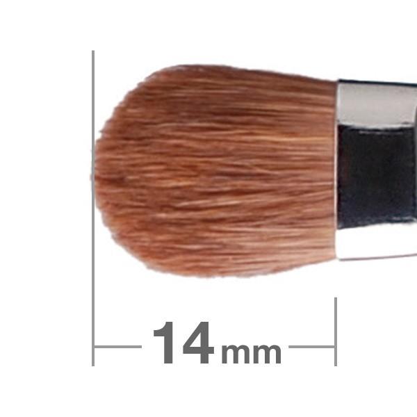 Кисть для теней HAKUHODO Eye Shadow Brush Round & Flat 236