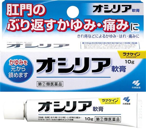 Мазь для лечения геморроя Kobayashi Pharmaceuticals Oshiria