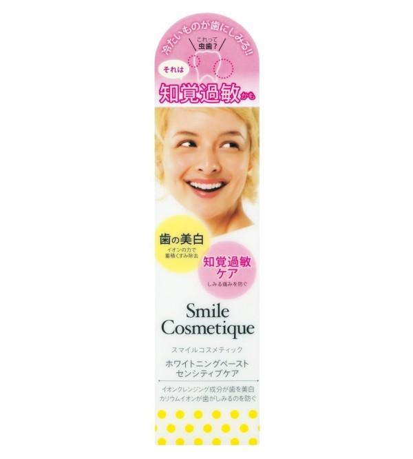 Отбеливающая зубная паста Smile Cosmetique для чувствительных зубов