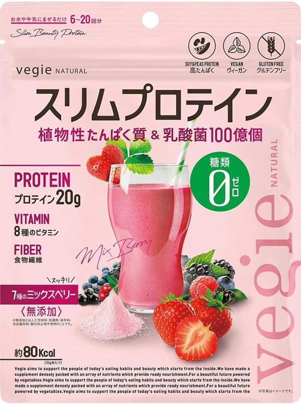 Диетический протеиновый смузи для похудения Vegie Natural Slim Protein