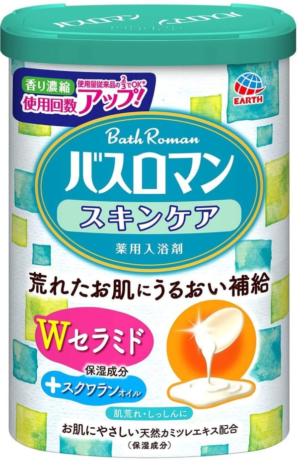Соль для ванн Bath Roman c керамидами