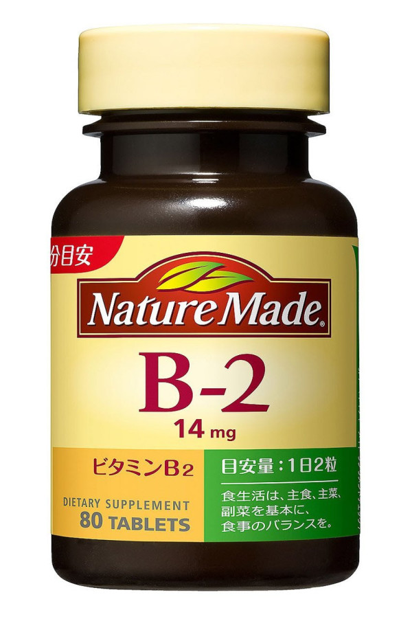 Витамин B2 Nature Made B2