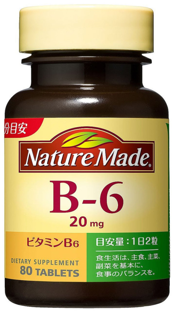 Витамин B6 Nature Made B6