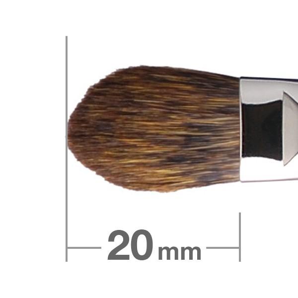 Кисть для теней HAKUHODO Eye Shadow Brush Round & Flat K006
