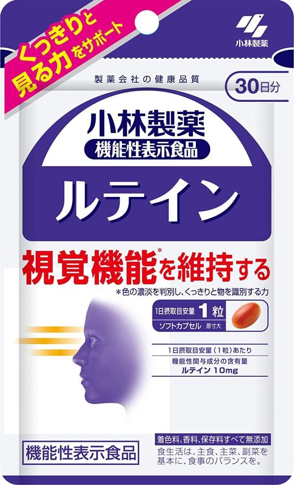 Лютеин Kobayashi Lutein для здоровья глаз