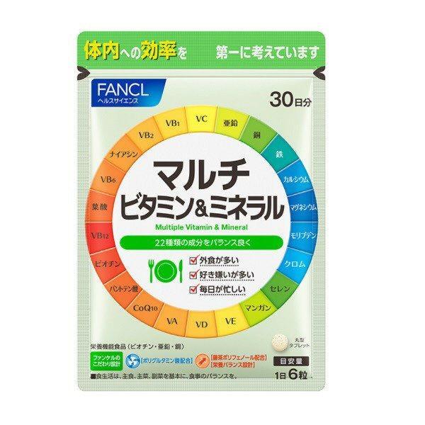 Мультивитамины и минералы FANCL