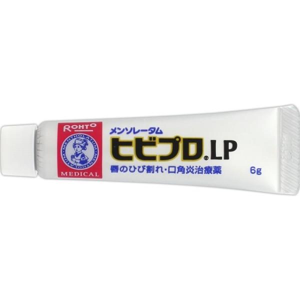 Крем Mentholatum HIBI PRO для лечения трещин и заед на губах