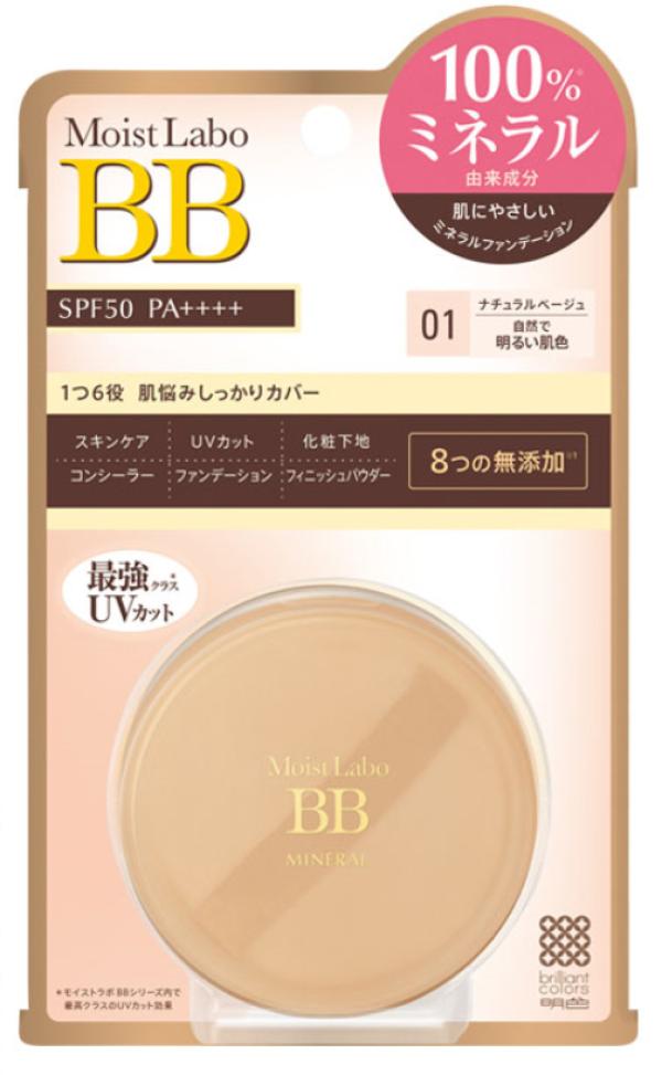 Рассыпчатая основа под макияж с УФ-защитой MEISHOKU Moist Labo BB Mineral (SPF50 PA++++)