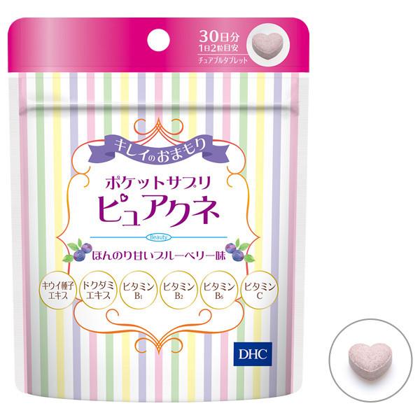 Жевательные таблетки для оздоровления кожи DHC Pocket Supplement Pure Acne