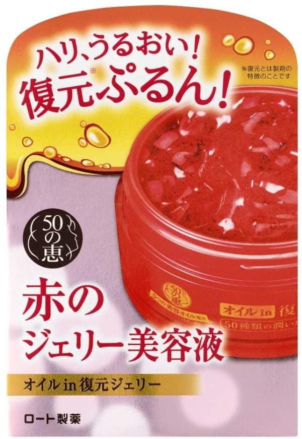 Омолаживающий питательный гель ROHTO 50 Megumi Oil-in-Jelly