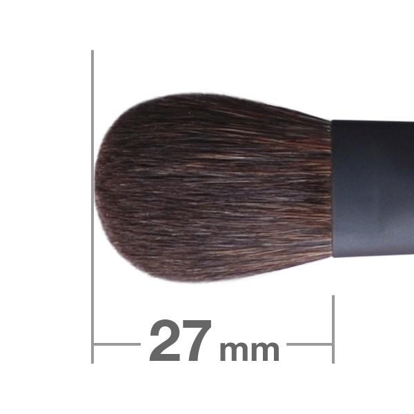 Кисть для теней HAKUHODO Kokutan Eye Shadow Brush L